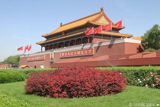 7929_china_beijing_tiananmen_square_dig_2007_d29