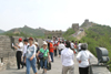 8115_china_beijing_the_great_wall_dig_2007_d29