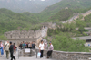 8119_china_beijing_the_great_wall_dig_2007_d29