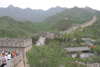 8123_china_beijing_the_great_wall_dig_2007_d29