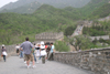 8124_china_beijing_the_great_wall_dig_2007_d29