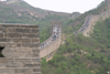 8136_china_beijing_the_great_wall_dig_2007_d29