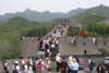 8140_china_beijing_the_great_wall_dig_2007_d29