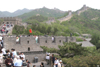 8141_china_beijing_the_great_wall_dig_2007_d29
