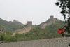 8142_china_beijing_the_great_wall_dig_2007_d29