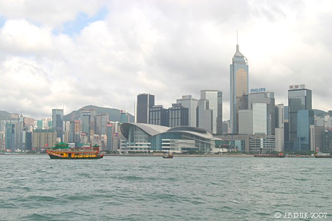 9325_china_hong_kong_dig_2007_d29