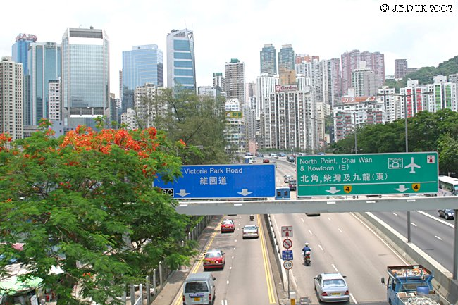 9432_china_hong_kong_dig_2007_d29